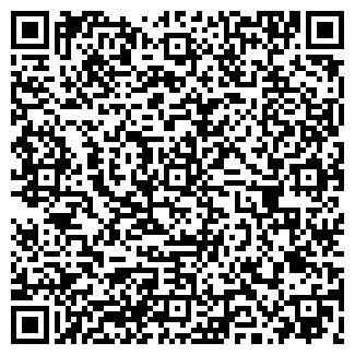 QR-код с контактной информацией организации № 177 ОРБИ