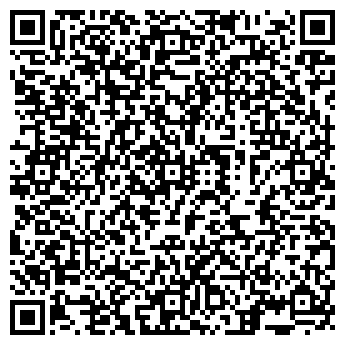 QR-код с контактной информацией организации УБИНКА XXI