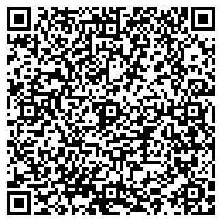 QR-код с контактной информацией организации № 180 Я+