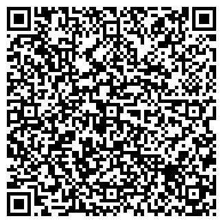 QR-код с контактной информацией организации № 182 ОРБИ