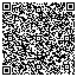 QR-код с контактной информацией организации № 186 ЭКОНИКА