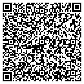 QR-код с контактной информацией организации № 188 ОРБИ
