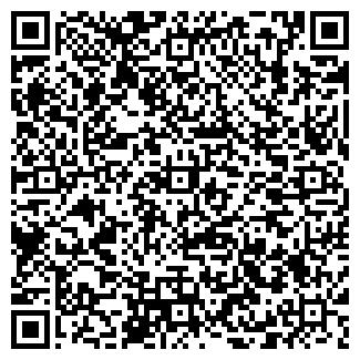 QR-код с контактной информацией организации № 190 ВИТА