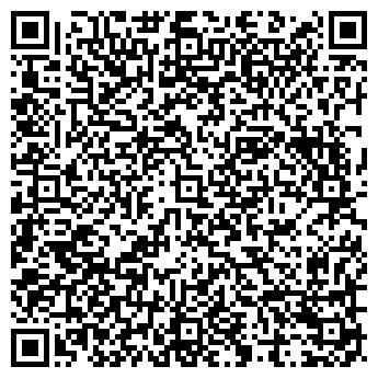QR-код с контактной информацией организации № 195 ПРОГРЕСС