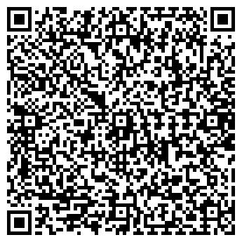QR-код с контактной информацией организации № 7356 ИМПЛОЗИЯ