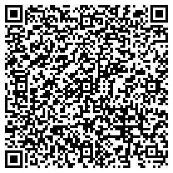 QR-код с контактной информацией организации АПТЕЧНЫЙ ПУНКТ ОРБИ