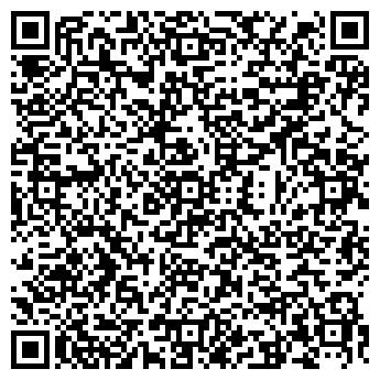 QR-код с контактной информацией организации БИОТЭК-УЛЬЯНОВСК