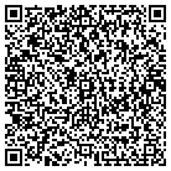 QR-код с контактной информацией организации ВИТА СПРАВОЧНАЯ