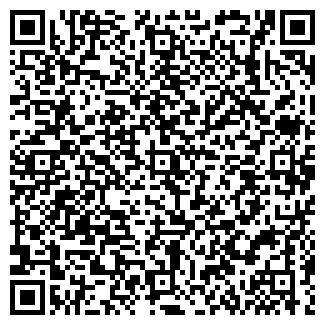 QR-код с контактной информацией организации ДАРЬЯНА ООО