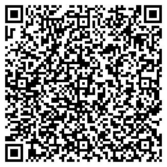 QR-код с контактной информацией организации РПА ПЛЮС ООО