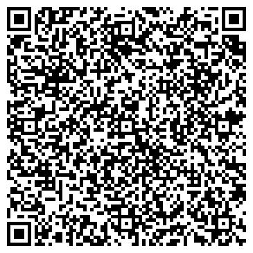 QR-код с контактной информацией организации БЕТХОВЕН ВЕТЕРИНАРНАЯ ЛЕЧЕБНИЦА