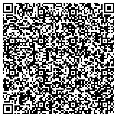 QR-код с контактной информацией организации УЛЬЯНОВСКАЯ ГОРОДСКАЯ СТАНЦИЯ ПО БОРЬБЕ С БОЛЕЗНЯМИ ЖИВОТНЫХ ОГУ
