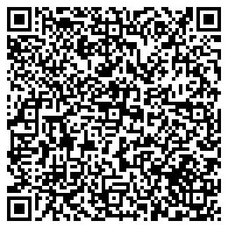 QR-код с контактной информацией организации МЕДБИОФАРМ