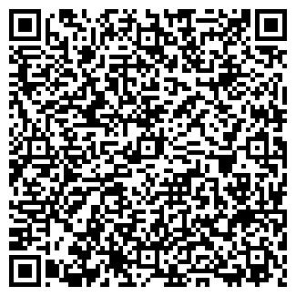 QR-код с контактной информацией организации УЛ-ВЕТ ООО