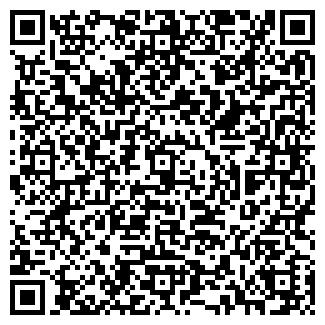 QR-код с контактной информацией организации CALL-ЦЕНТР ФВК