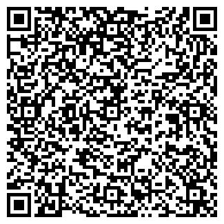 QR-код с контактной информацией организации КЛУБОК