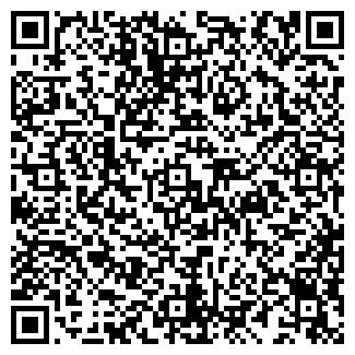 QR-код с контактной информацией организации УЛИСС УДЦ ООО