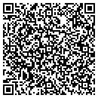 QR-код с контактной информацией организации ООО ЭКО-СЕРВИС-У
