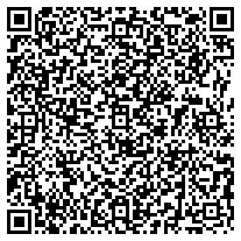 QR-код с контактной информацией организации ПОХОРОННАЯ СЛУЖБА