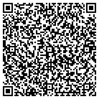 QR-код с контактной информацией организации СИМБИРСК-МРАМОР