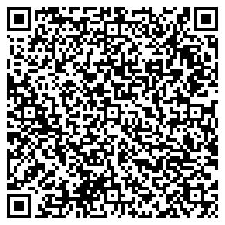 QR-код с контактной информацией организации ВЕСТА ВП ООО
