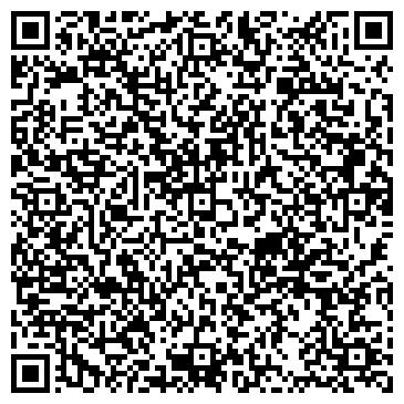 QR-код с контактной информацией организации АО ГЕОРГИЕВСКИЙ РЕМОНТНО-МЕХАНИЧЕСКИЙ ЗАВОД