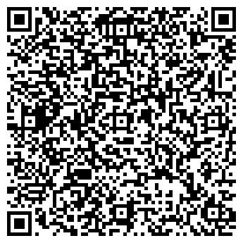 QR-код с контактной информацией организации СТАН-СЕРВИС ООО