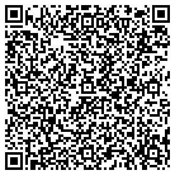 QR-код с контактной информацией организации № 1 КОНТАКТОР ЗАО