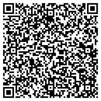 QR-код с контактной информацией организации № 2 УГПУ