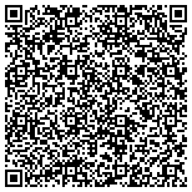 QR-код с контактной информацией организации № 4 УЛЬЯНОВСКОГО ПЕДАГОГИЧЕСКОГО КОЛЛЕДЖА ОБЩЕЖИТИЕ