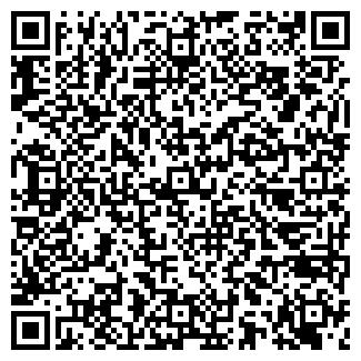 QR-код с контактной информацией организации № 14 УМЗ