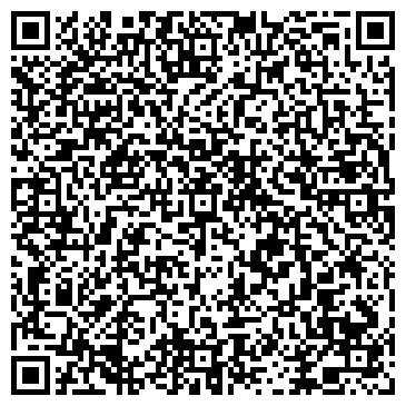 QR-код с контактной информацией организации № 15 УЛЬЯНОВСКОГО МЕХАНИЧЕСКОГО ЗАВОДА