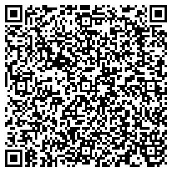 QR-код с контактной информацией организации № 16 ТЕПЛИЧНОЕ ОГУСП