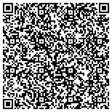 QR-код с контактной информацией организации ОБЩЕЖИТИЕ ТОРГОВО-ЭКОНОМИЧЕСКОГО ТЕХНИКУМА ОБЛПОТРЕБСОЮЗА