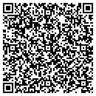 QR-код с контактной информацией организации ОБЩЕЖИТИЕ УЛГТУ