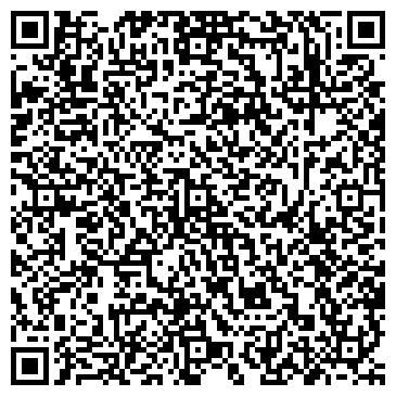 QR-код с контактной информацией организации ОБЩЕЖИТИЕ ФИЗКУЛЬТУРНОГО УЧИЛИЩА№ 3