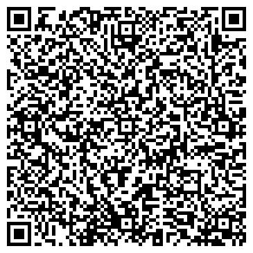 QR-код с контактной информацией организации ТЕХНИЧЕСКОГО ЦЕНТРА ЭЛЕКТРОСВЯЗИ ОБЩЕЖИТИЕ