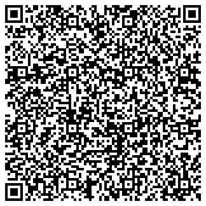 QR-код с контактной информацией организации ГОРОДСКОЕ ОБЩЕСТВО ИНВАЛИДОВ, СТРАДАЮЩИХ СЕРДЕЧНО-СОСУДИСТЫМИ ЗАБОЛЕВАНИЯМИ