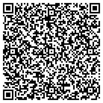 QR-код с контактной информацией организации СТРОЙПЛАСТМАСС-АГРОПРОДУКТ ООО
