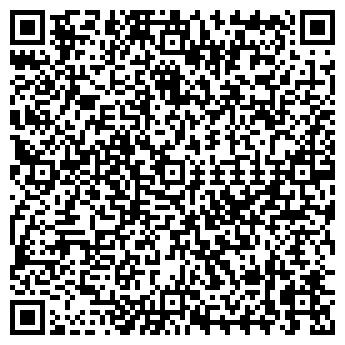 QR-код с контактной информацией организации СЕРВИС ЛИК ЛТД