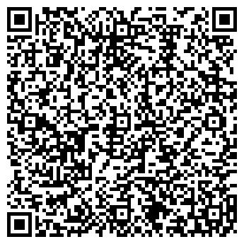 QR-код с контактной информацией организации УЛЬЯНОВСКИЙ РАЙОН ВЫШКИНСКИЙ СПК