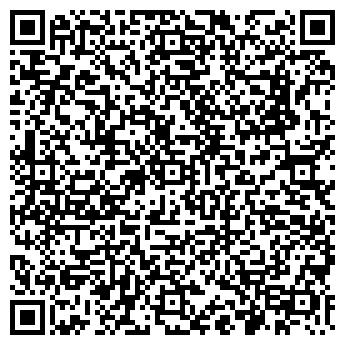 """QR-код с контактной информацией организации ДРСУ """"Тетюшский"""""""