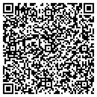 QR-код с контактной информацией организации ТАТ-ПРОФИЛЬ