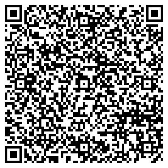 """QR-код с контактной информацией организации ОАО """"Якушкинское масло"""""""