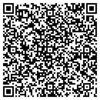 QR-код с контактной информацией организации ОАО ВИТЯЗЬ