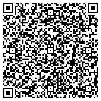 QR-код с контактной информацией организации ОАО УЛЬЯНОВСКХЛЕБПРОМ