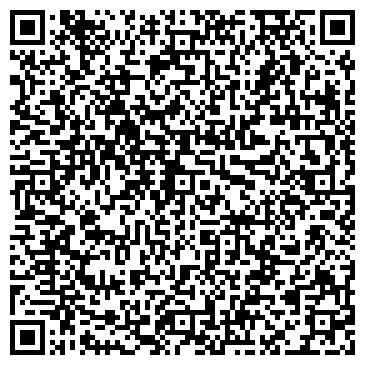 QR-код с контактной информацией организации ЗАВОЛЖСКИЙ, ООО