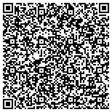 QR-код с контактной информацией организации УЛЬЯНОВСКИЙ ПРОФЕССИОНАЛЬНО-ПЕДАГОГИЧЕСКИЙ КОЛЛЕДЖ