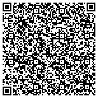 """QR-код с контактной информацией организации ОГБПОУ """"Ульяновский многопрофильный техникум"""""""