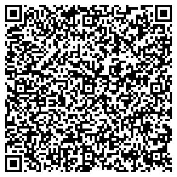 QR-код с контактной информацией организации УЛЬЯНОВСКИЙ ЭЛЕКТРОМЕХАНИЧЕСКИЙ КОЛЛЕДЖ